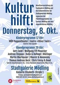 Kultur hilft! - Abendprogramm @ Stadtgalerie Mödling | Mödling | Niederösterreich | Österreich
