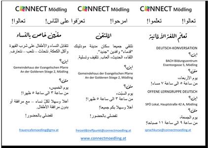 Familienangebote (PDF arabisch)